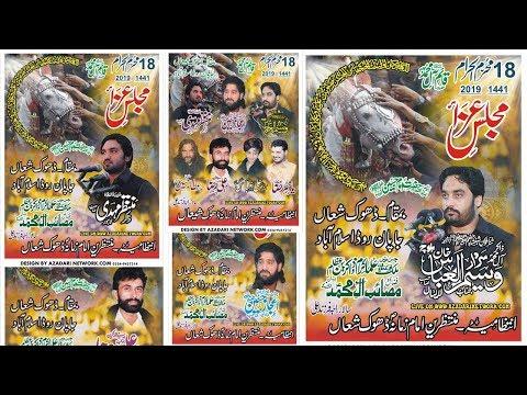 Live Mjalis Aza 18 Muhram Dhok Shian japan Road Islamabad  2019