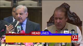 92 News Headlines 03:00 PM - 21 August 2017 - 92NewsHDPlus