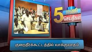 30TH OCT 5PM MANI NEWS