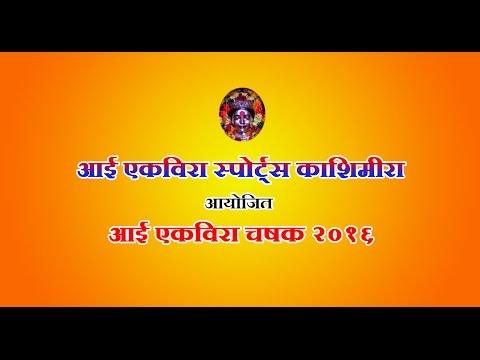 Nitin Patil (Aai Ekveera) Bowling In Aai Ekveera Chashak 2016, Kashimira