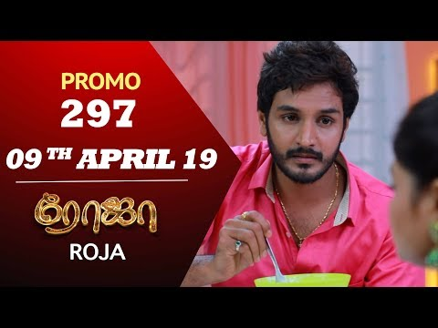 Roja Promo 09-04-2019 Sun Tv Serial Online