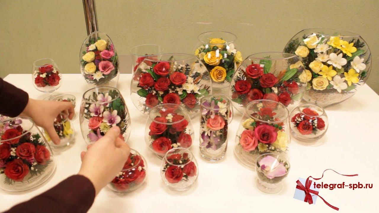 Как сохранить цветы в глицерине 53
