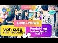   #Public_Opinion_on_Punjabi    Public Reaction Part-5    #A_Square    Shimla    🔥🔥