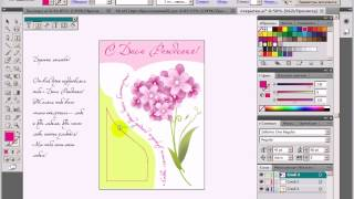 "Видео урок по Adobe Illustrator - 21 ""Инструмент Текст"""