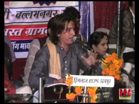 Aavo Mara Bheruji Dhup Re Dhuwade | Hits Of Bhagwat | Hit Rajasthani Song video