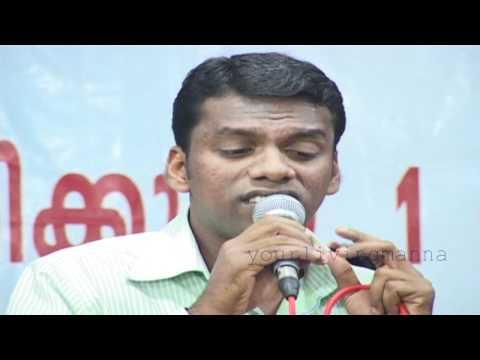 Malayalam Christian Song : Unnathan Nee Athyunnathan Nee