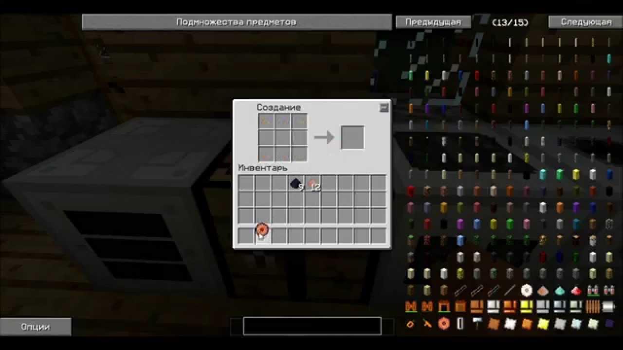 Создание кристалла памяти в IC2 Experimental!!! - YouTube