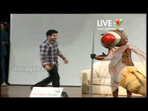 ntr at eega audio.mp4