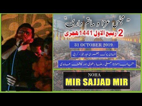 Noha | Mir Sajjad Mir | 2nd Rabi Awal 1441/2019 - Ghazi Chowk Jaffar-e-Tayyar - Karachi