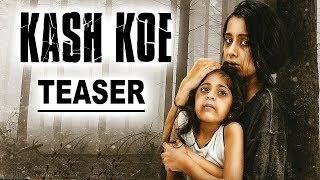 KASH KOE | KASH KOE Teaser | Sara Gurpal | Latest Punjabi Songs 2018 | Yellow Music