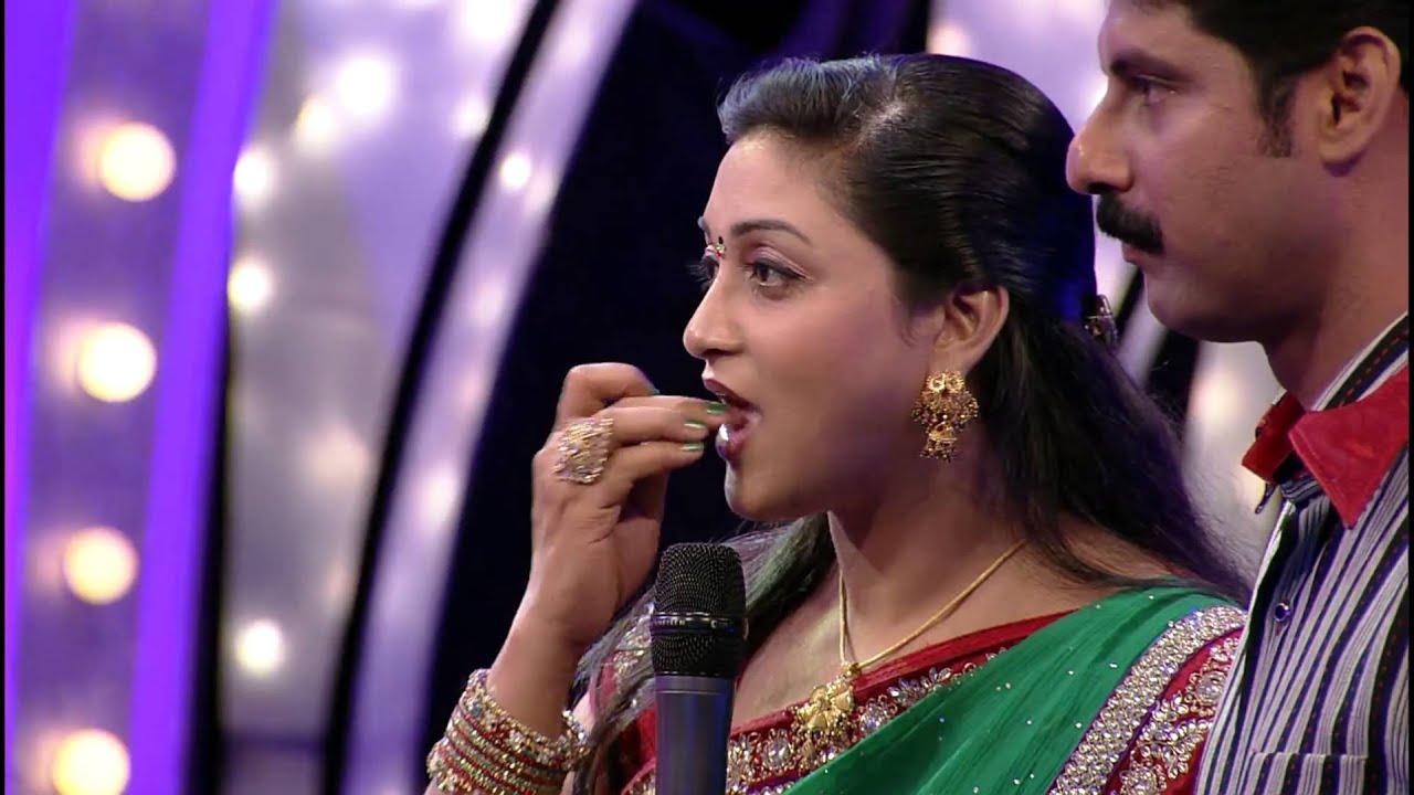 Veruthe Alla Bharya Season 2 I Episode 18 - Part 4 I Mazhavil Manorama