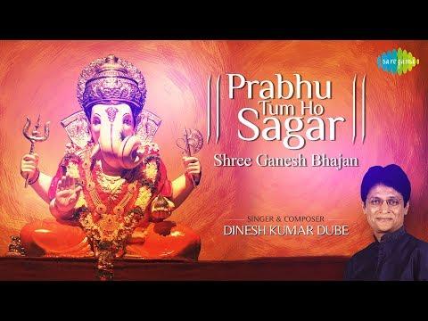 Prabhu Tum Ho Sagar | Dinesh Kumar Dube | Devotional Song