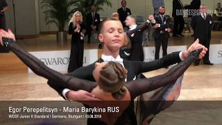 Egor Perepelitsyn Maria Barykina Rus Quickstep Wdsf Junior Ii Standard