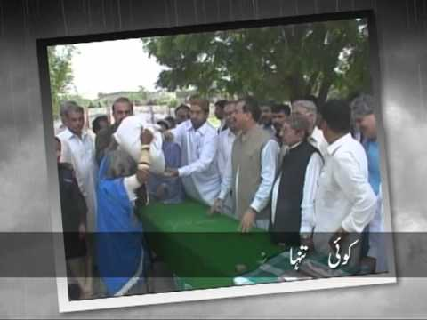 Sindh Floods - Hum Pas Hain Tumharey (Video Promo 3 Of 5 - 2011).mpg