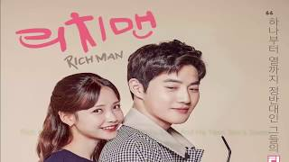 "Kpop News _ Rich Man, Poor Woman"" Teases EXO's Suho And Ha Yeon Soo's Sweet Romance In New Poster"