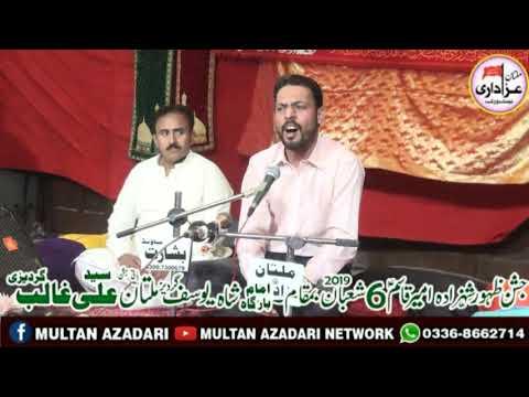 6 Shaban 2019 | Jashan Shahzada Qasim a.s I Multan