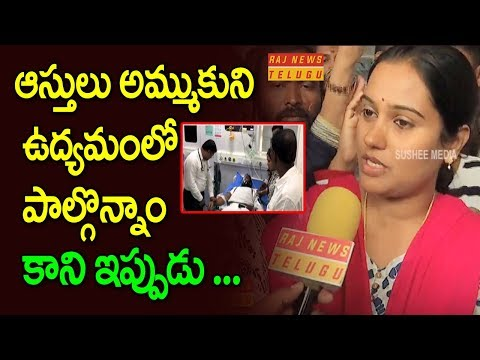 Manne Kavitha Face to Face Over Manne Govardhan Reddy Incident | Khairtabad || Raj News