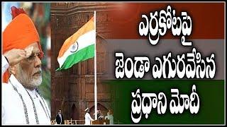 PM Modi hoists National Flag at Red Fort || 72nd Independence Day || Delhi