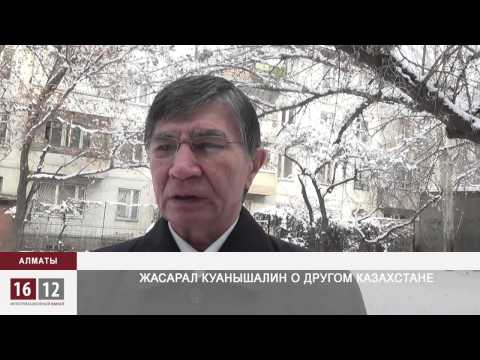 Про кочегара Назарбаева и шахматиста Аблязова / 1612