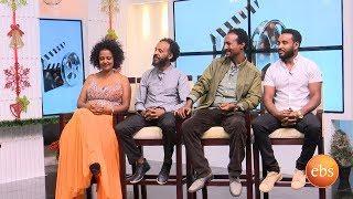 ዉሳኔ 2 ፊልም ከተዋንያኖቹ ጋር አዝናኝ ቆይታ በእሁድን በኢቢኤስ/Sunday With EBS Wesane Film Cast and Crew