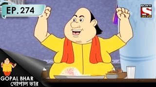Gopal Bhar (Bangla) - গোপাল ভার (Bengali) - Ep 274 - Jutsoi Jobab