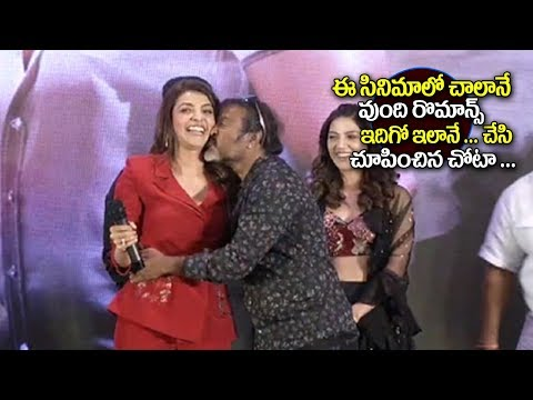 Kajal Agarwal Superb Excellent Speech @Kavacham Movie Teaser Launch | Sai Srinivas | Adya Media