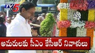 CM KCR Pays Tribute to Telangana Martyrs at Gunpark | Hyderabad | TV5