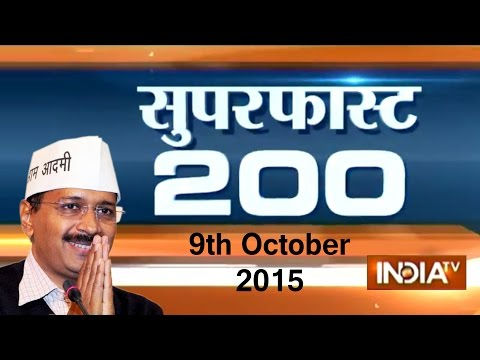 Superfast 200 | 9th October, 2015 | 7:30 (Part 3) - India TV