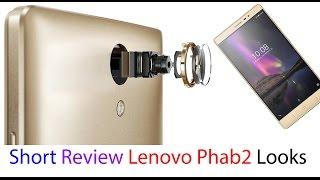 Lenovo Phab2 Looks Short Review   Lenovo Mobiles   Lenovo Latest Mobiles