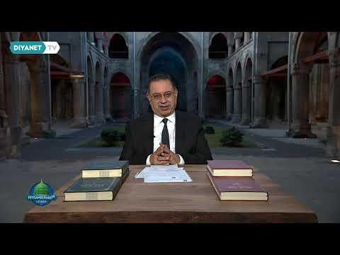 Peygamberimizin İzinde 5.Bölüm - Hz. Peygamberin Çocukluğu, Gençliği Ve Evliliği