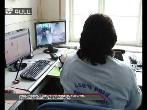 Սպանություն Գյումրիում. Ծեծի են ենթարկել  շտապ օգնության աշխատակիցներին