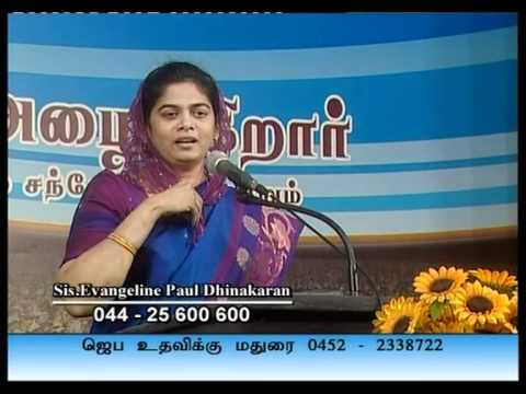 Prarthanai Neram (Tamil)  - Feb 13, 2012