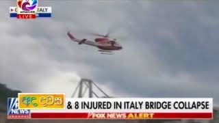 Bridge Collapse In Genoa, Italy Kills At Least 20 People