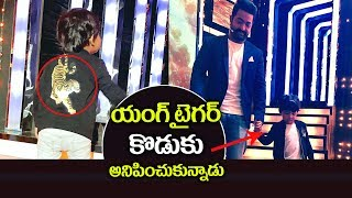 Jr NTR Son Abhay Ram Birthday Celebrations in Bigg Boss Sets | Bigg Boss Telugu Episodes