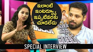Pooja Ramachandran and Nandu Special Interview About Inthalo Ennenni Vinthalo Movie
