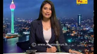 2020-03-05 | Channel Eye English News 9.00 pm
