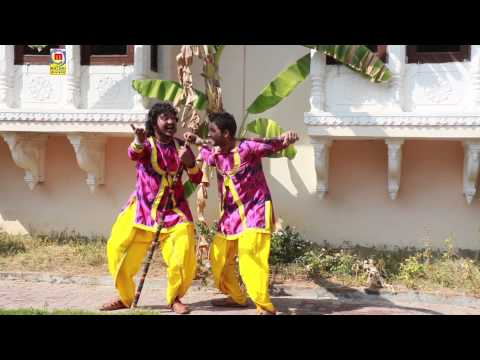 Marwadi Fagan Song 2015 || Holi Ro Tyohar Aayo || Hd Rajasthani Holi Song video