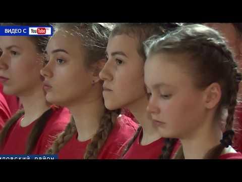 Десна-ТВ: День за днём от 02.04.2018