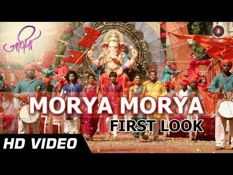 Morya Morya | Janiva | Daler Mehndi | Satya Manjrekar | Marathi...