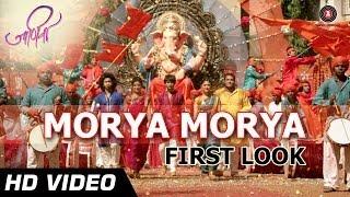 Morya Morya | Janiva | Daler Mehndi | Satya Manjrekar | Marathi Dance Songs | HD