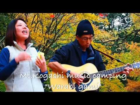 "Mt.Kogashi Music Camping ""Warabigami"""