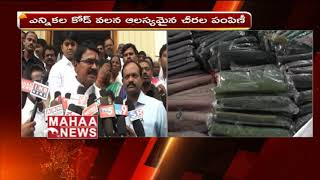 Bathukamma Sarees Distribution in Wanaparthy | MLA Niranjan Reddy