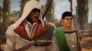 [앵그리베어] 어쌔신크리드 오리진 Assassin's Creed Origin - 3일차