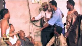 Yewendoch Guday 1 Full Ethiopian Movie