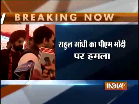 LIVE: Rahul Gandhi says PM Modi is Busy in Personal PR - India TV