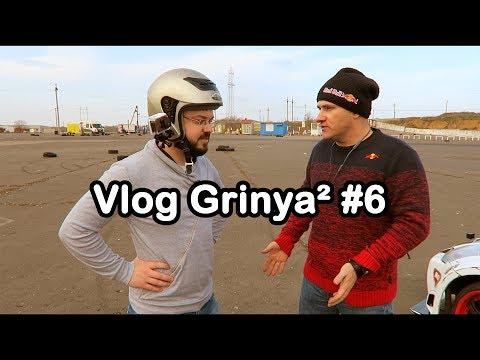 VG² #6 🔥 SONCHYK vs GRINYA 🔥 Виртуальный гонщик против реального чемпиона