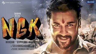 Suriya's NGK New Look Poster Reaction | Selvaraghavan | Yuvan Shankar Raja