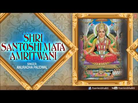 Santoshi Amritwani By Anuradha Paudwal I Shri Santoshi Mata Amritwani video