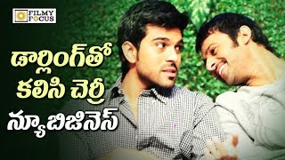 Prabhas and Ram Charan Started New Business