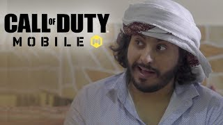 كول اوف ديوتي / Call of Duty : Mobile  ـ العم ناجي 2019